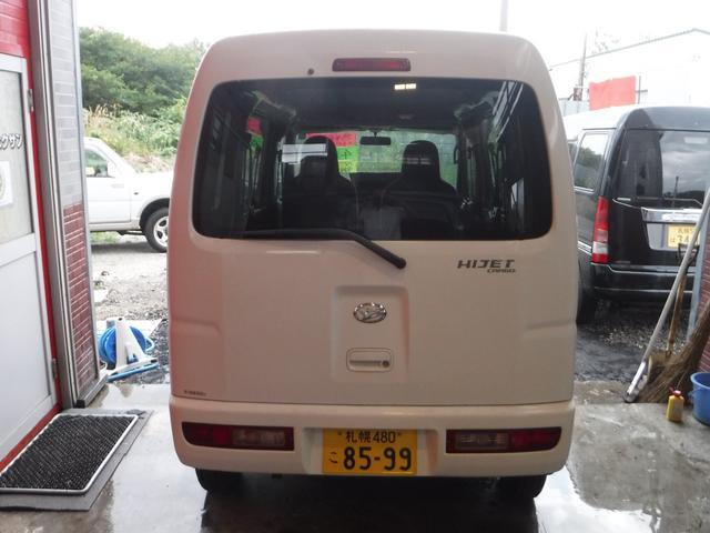 DX・4WD・4速オートマ車検2年付コミコミ!(8枚目)