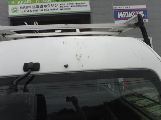 「マツダ」「ボンゴバン」「その他」「北海道」の中古車24