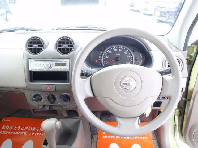 S FOUR 4WD(16枚目)