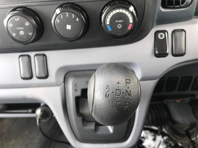 2t パネルバン 冷蔵冷凍車(11枚目)
