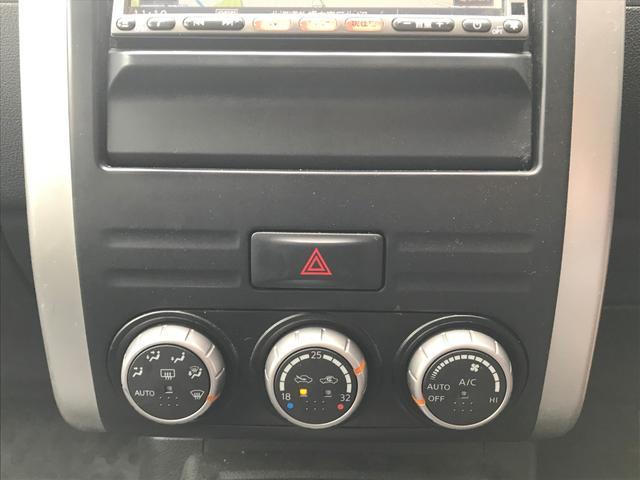 20X・4WD・HDDナビ・ワンオーナー・スマートキー(19枚目)