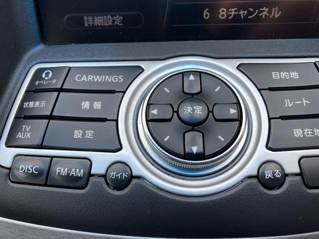 370GT タイプS 純正ナビ バックカメラ HID インテリジェントキー ハーフレザーシート(15枚目)