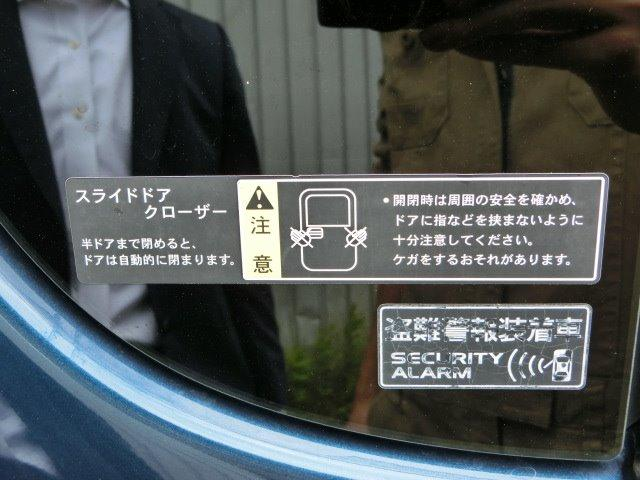 X 4WD パワースライドドア ナビ TV 社外ホイール(25枚目)