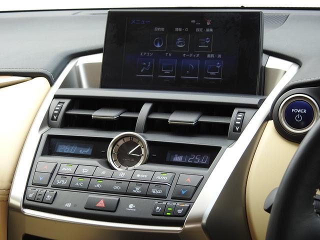 NX300h バージョンL Fスポーツグリル 白革 二年保証(19枚目)