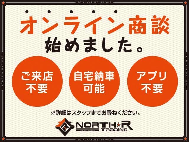 X フルエアロ 新品20AW ローダウン 1オナ(32枚目)