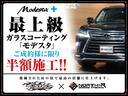 X フルエアロ 新品20AW ローダウン 1オナ(29枚目)