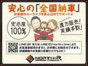 X フルエアロ 新品20AW ローダウン 1オナ(30枚目)