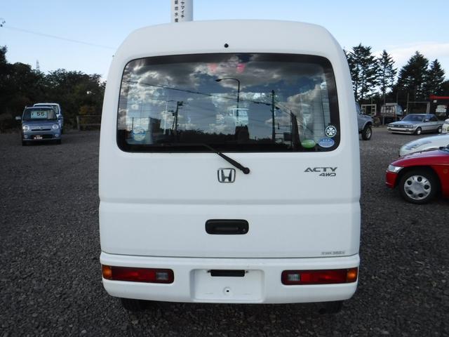 「ホンダ」「アクティバン」「軽自動車」「北海道」の中古車10
