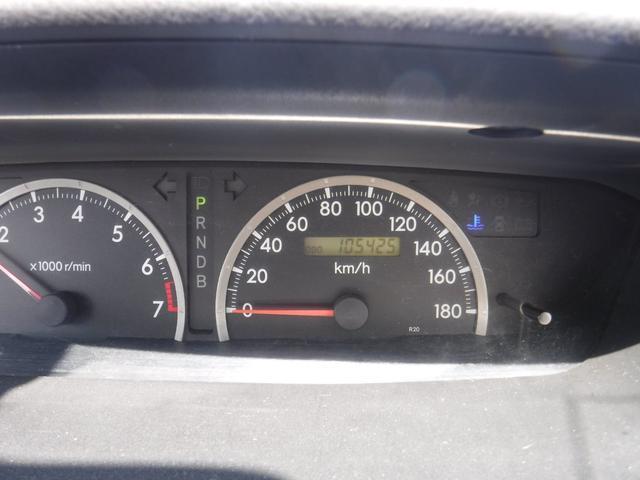 「トヨタ」「ヴォクシー」「ミニバン・ワンボックス」「北海道」の中古車17