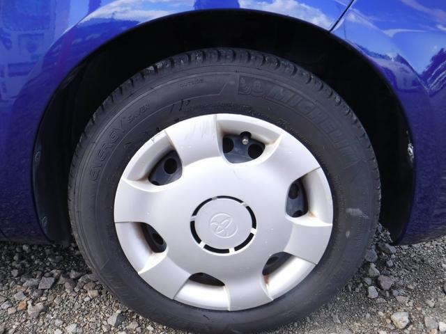「トヨタ」「ポルテ」「ミニバン・ワンボックス」「北海道」の中古車9