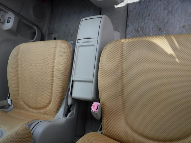 「トヨタ」「ポルテ」「ミニバン・ワンボックス」「北海道」の中古車13