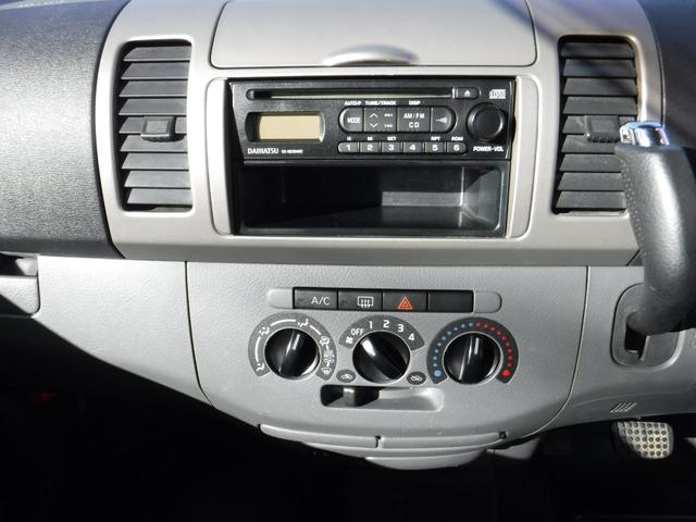 「ダイハツ」「タント」「コンパクトカー」「北海道」の中古車8