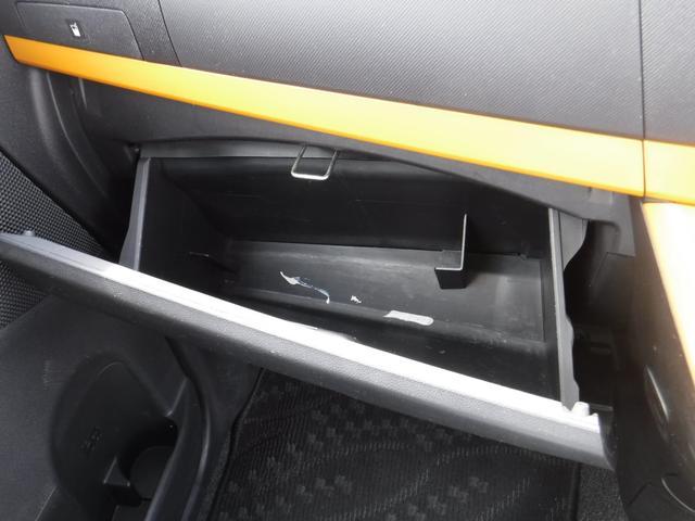 「ダイハツ」「ムーヴ」「コンパクトカー」「北海道」の中古車34