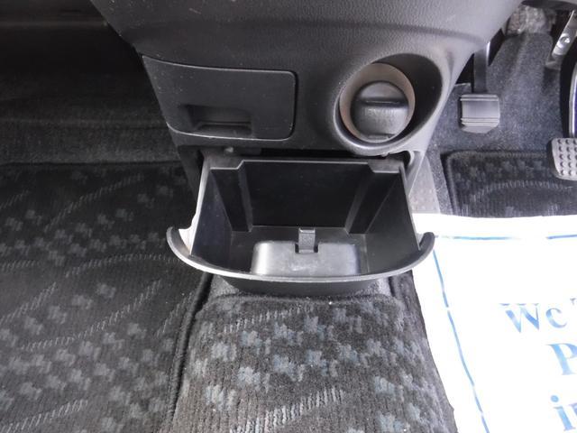 「ダイハツ」「ムーヴ」「コンパクトカー」「北海道」の中古車37