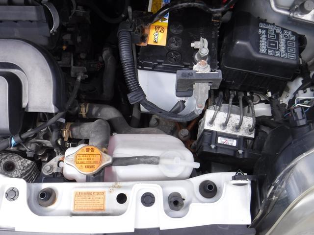 「ダイハツ」「ムーヴ」「コンパクトカー」「北海道」の中古車47