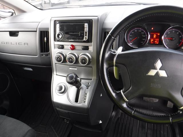 「三菱」「デリカD:5」「ミニバン・ワンボックス」「北海道」の中古車15