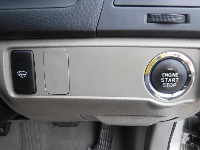 「トヨタ」「マークX」「セダン」「北海道」の中古車37