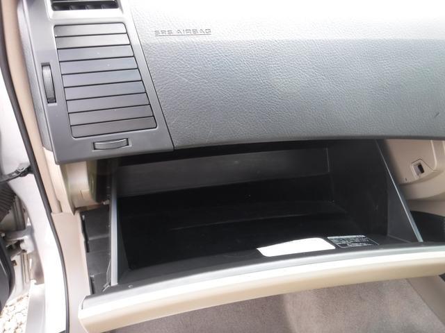 「トヨタ」「マークX」「セダン」「北海道」の中古車41