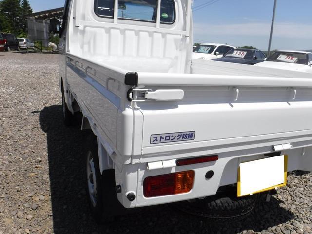 「ダイハツ」「ハイゼットトラック」「トラック」「北海道」の中古車12