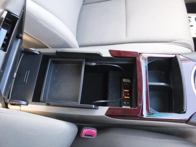 「トヨタ」「マークX」「セダン」「北海道」の中古車33
