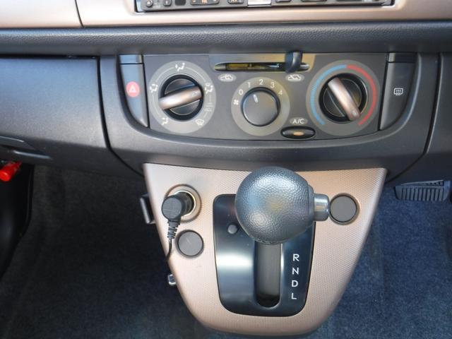 「スバル」「ステラ」「コンパクトカー」「北海道」の中古車33