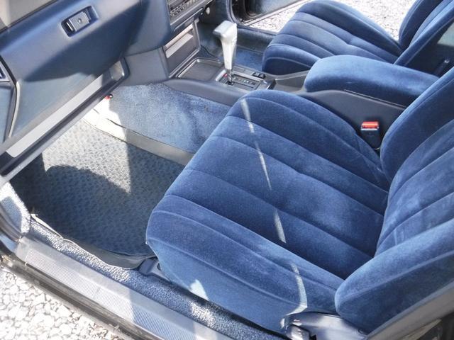 「トヨタ」「クラウン」「セダン」「北海道」の中古車43