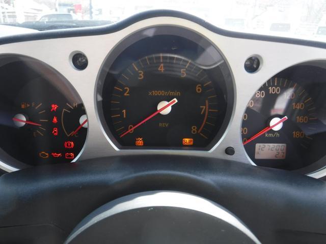 「日産」「フェアレディZ」「クーペ」「北海道」の中古車39
