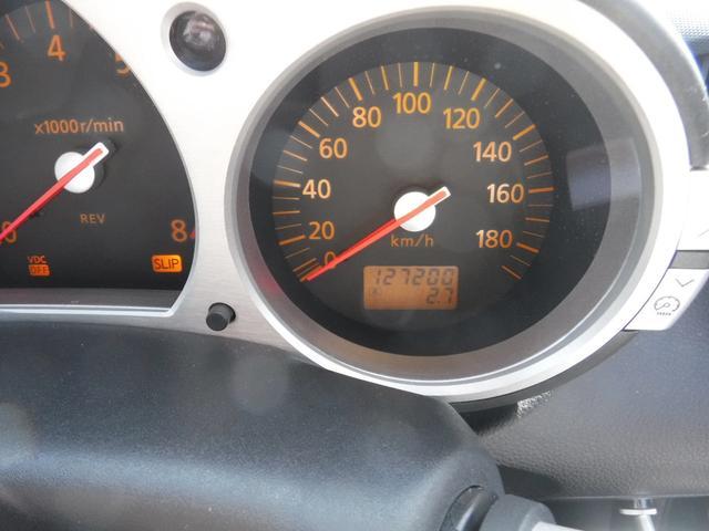 「日産」「フェアレディZ」「クーペ」「北海道」の中古車44
