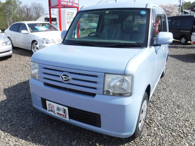 「ダイハツ」「ムーヴコンテ」「コンパクトカー」「北海道」の中古車7