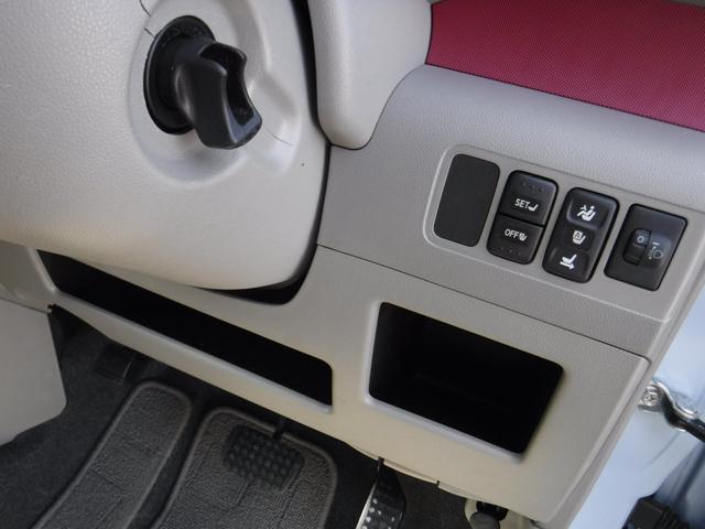 「ダイハツ」「ムーヴコンテ」「コンパクトカー」「北海道」の中古車40