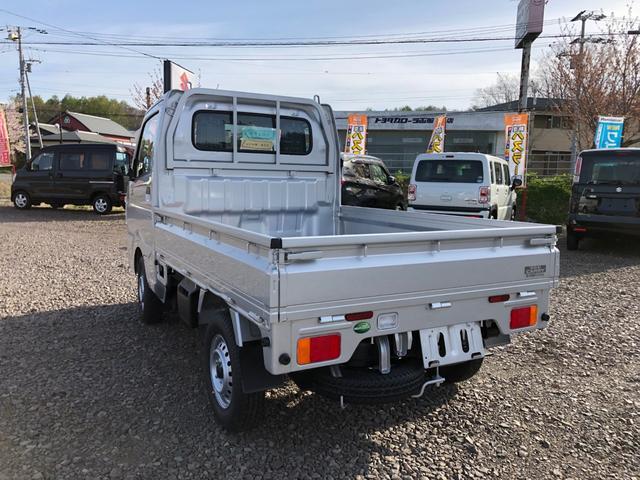 「スズキ」「キャリイトラック」「トラック」「北海道」の中古車9