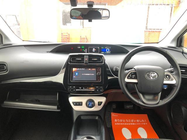 S 4WD 純正LEDフォグランプ スマートキー LEDヘッドライト Bluetooth対応オーディオ(10枚目)