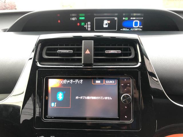 S 4WD 純正LEDフォグランプ スマートキー LEDヘッドライト Bluetooth対応オーディオ(12枚目)