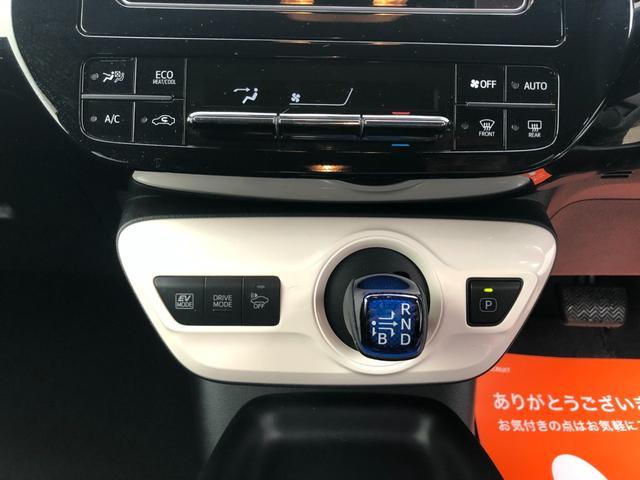 S 4WD 純正LEDフォグランプ スマートキー LEDヘッドライト Bluetooth対応オーディオ(13枚目)
