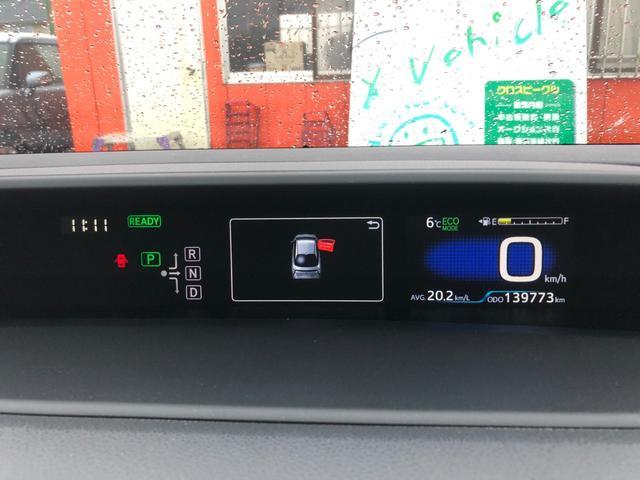 S 4WD 純正LEDフォグランプ スマートキー LEDヘッドライト Bluetooth対応オーディオ(16枚目)