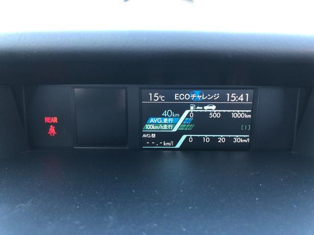 1.6GTアイサイト 4WD 黒革シート シートヒーター 運転席パワーシート アイサイトver.3 社外HDDナビ Bカメラ ドラレコ ワンオーナー 本州仕入れ(15枚目)