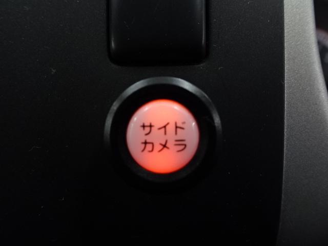 日産 セレナ ハイウェイスター 本州仕入 ワンオーナー 4WD HID