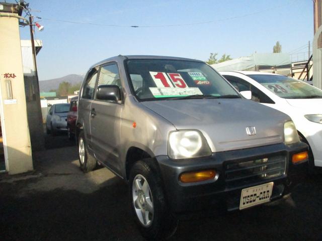ホンダ Z ターボ 4WD