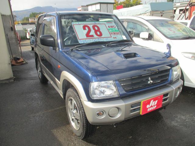 「三菱」「パジェロミニ」「コンパクトカー」「北海道」の中古車3