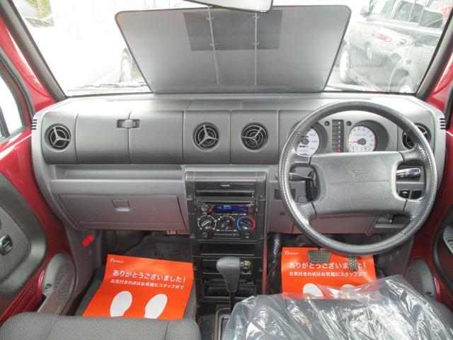 「ダイハツ」「ネイキッド」「コンパクトカー」「北海道」の中古車7