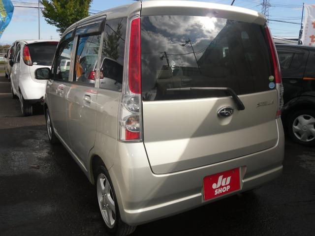 「スバル」「ステラ」「コンパクトカー」「北海道」の中古車13
