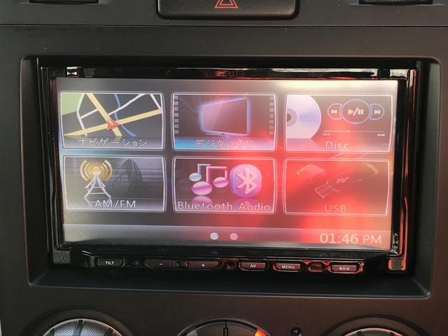 2.0XG  azur SDナビ シートヒーター ETC(17枚目)