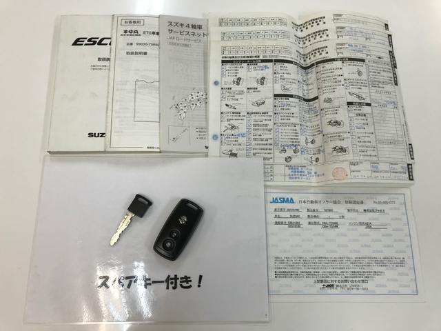2.0XG  azur SDナビ シートヒーター ETC(20枚目)