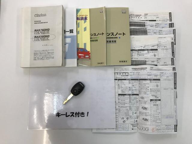 20X  clarionHDDナビ Bカメラ ミラーヒーター(20枚目)