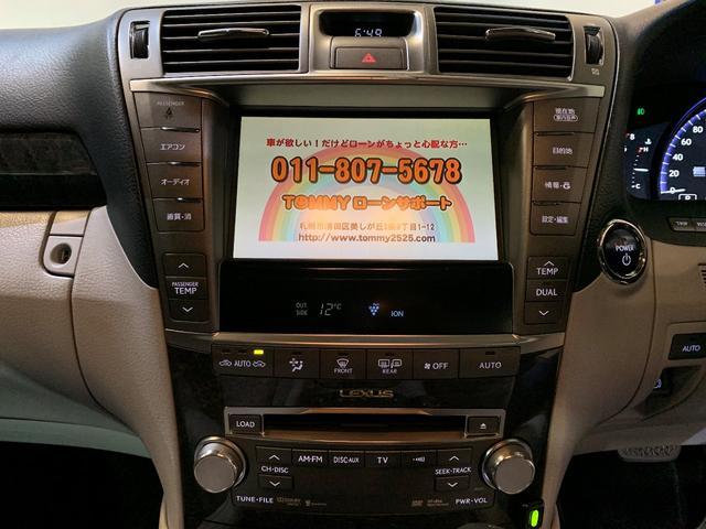 LS600h バージョンS Iパッケージ 当社ユーザー買取車/白革シート/純正HDDナビ/レーダー/ドラレコ/WALDフルエアロ/RENOVATIO22インチ/サスコン(14枚目)