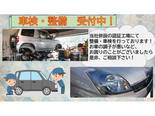 Lf 4WD エコアイドル(3枚目)