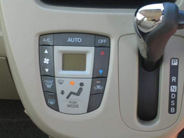 Lリミテッド スマートアシスト 4WD(15枚目)