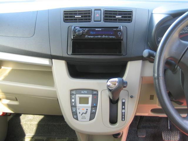 Lリミテッド スマートアシスト 4WD(16枚目)