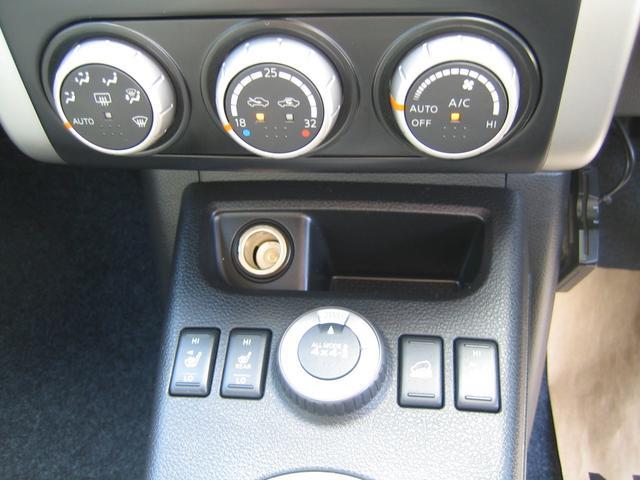 20X 4WD 冬タイヤ ETC ナビ(15枚目)
