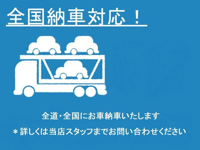 20X 4WD 冬タイヤ ETC ナビ(23枚目)